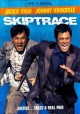 Cover for Skiptrace