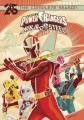 Cover for Power Rangers ninja steel: the complete season