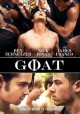 Cover for Goat