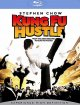 Cover for Kung fu hustle