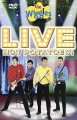 Cover for Live hot potatoes!