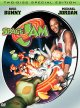 Cover for Space jam