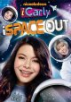 Cover for iSpace out