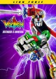 Cover for Voltron: defender of the universe. Lion force