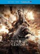 Cover for Rurouni Kenshin. Part III, Legend ends,
