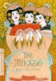 Cover for The Mikado