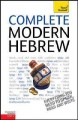Cover for Complete modern Hebrew