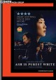 Cover for Ash is purest white