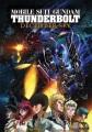Cover for Mobile Suit Gundam Thunderbolt December Sky