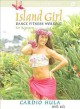 Cover for Island girl dance fitness workout for beginners. Cardio hula, Hula abs and ...