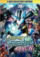 Cover for Lucario and the mystery of Mew