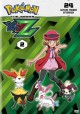 Cover for Pokemon the Series: Xyz Set 2