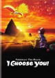 Cover for Pokemon the Movie - I Choose You!