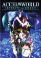 Cover for Accel World. Infinite burst