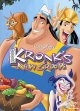 Cover for Kronk's new groove