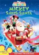 Cover for Mickey saves Santa and other Mouseketales