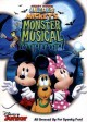 Cover for Mickey Mouse Clubhouse. Mickey's monster musical.