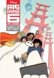 Cover for Big Hero 6 the series. Volume 1.