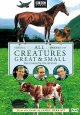 Cover for All creatures great & small. The complete series 1 collection (1978)