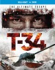 Cover for T-34