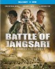 Cover for Battle of Jangsari