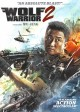 Cover for Wolf warrior 2
