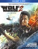 Cover for Wolf Warrior II