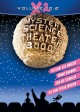 Cover for Mystery Science Theater 3000 Volume 10.2
