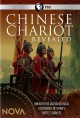 Cover for Chinese Chariot Revealed