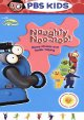 Cover for Naughty Noo-noo!