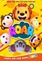 Cover for Roar
