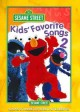 Cover for Kids' favorite songs 2