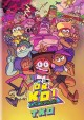 Cover for Ok K.O.! Let's be Heroes - Season 1 Volume 1