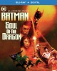 Cover for Batman: Soul of the Dragon