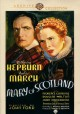 Cover for Mary of Scotland