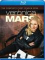 Cover for Veronica Mars Season 1