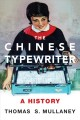 Cover for The Chinese typewriter: a history