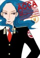 Cover for ACCA 13: Territory Inspection Department. 4