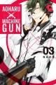 Cover for Aoharu X Machinegun 3