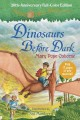 Cover for Dinosaurs before dark: 20th anniversary full-color edition