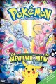 Cover for Pokemon: the first movie