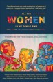 Cover for All the Women in My Family Sing: Women Write the World: Essays on Equality,...