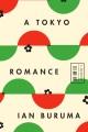Cover for A Tokyo Romance: A Memoir