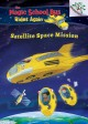 Cover for Satellite space mission