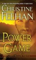 Cover for Power game [Large Print]