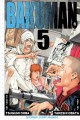Cover for Bakuman.