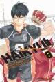 Cover for Haikyu!! 8