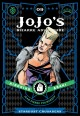 Cover for JoJo's bizarre adventure. Part 3, Stardust crusaders. 09