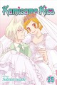Cover for Kamisama Kiss 25