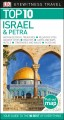 Cover for Dk Eyewitness Top 10 Israel and Petra